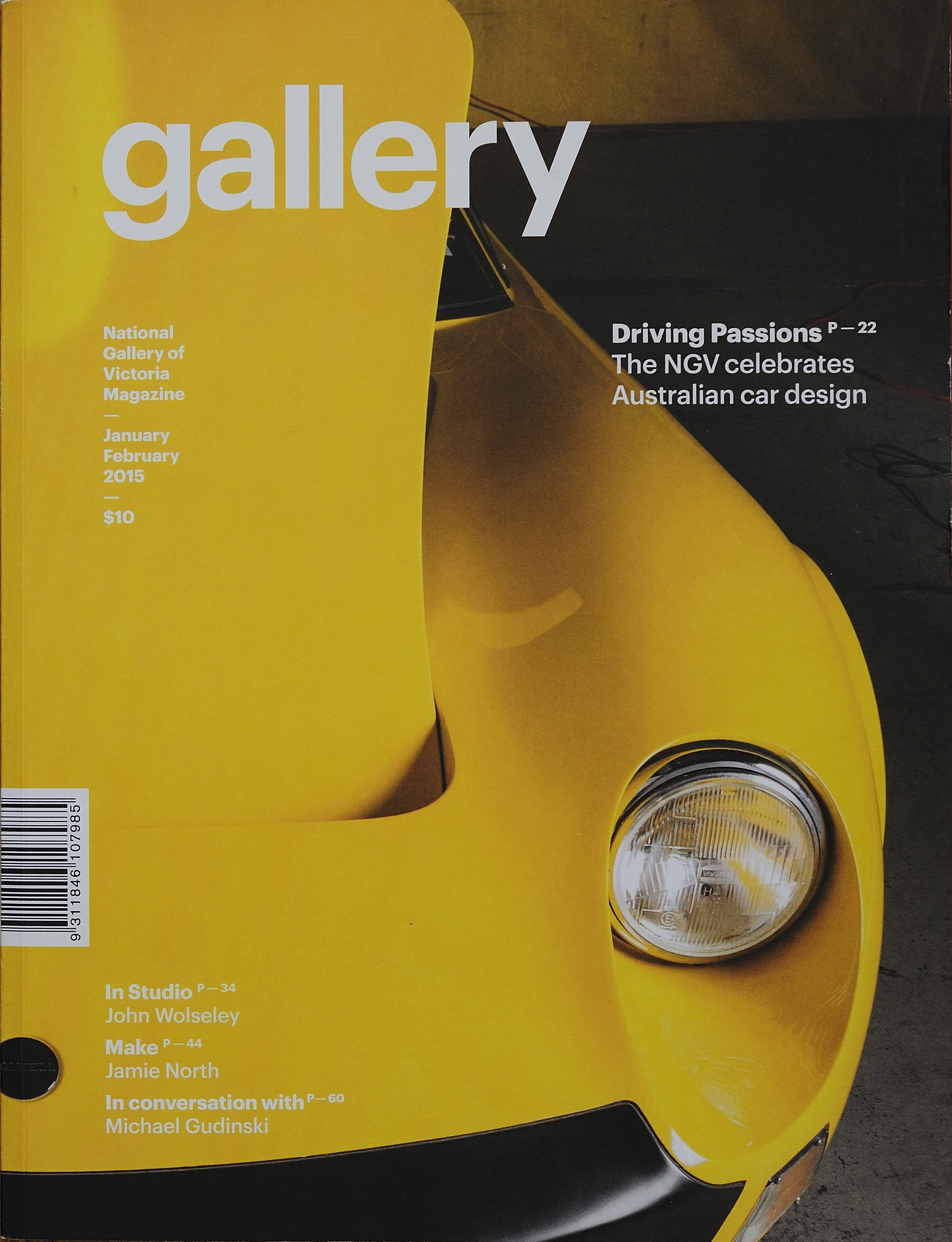 Gallery Cover